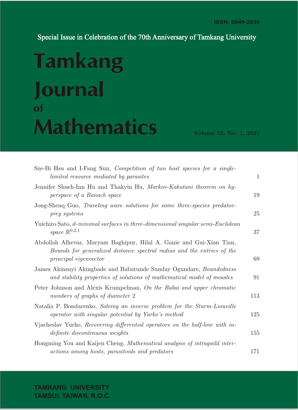 View Vol. 52 No. 1 (2021): Special Issue in Celebration of the 70th Anniversary of Tamkang University